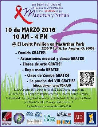 HIV_festival_spanish